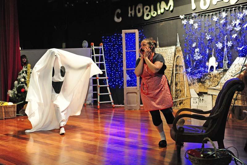 Mas protagonistas: Fantasma y Frequen Bok