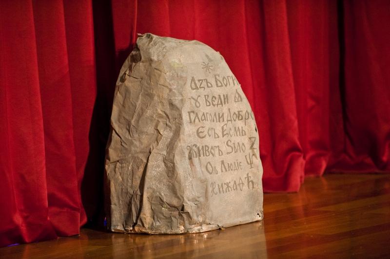 Aquí esta la Piedra mágica que enseña el camino