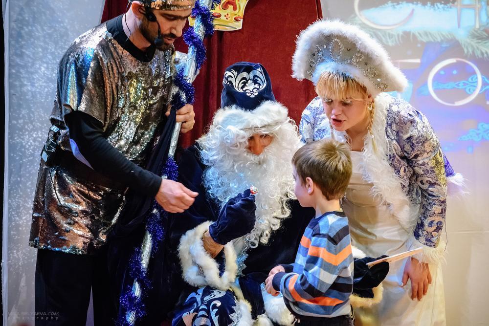Fiestas navideñas para los niños