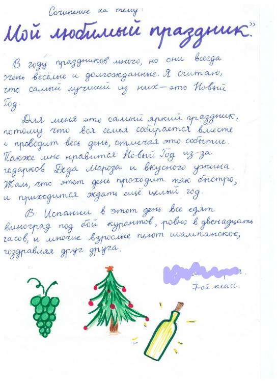 Escriben los niños