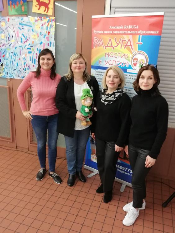 Tenemos los invitados de Irlanda - club infantil